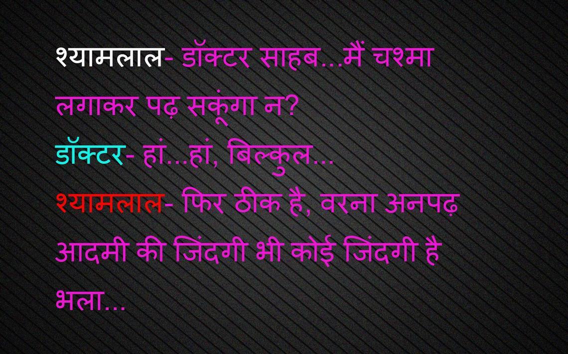 flirty status for whatsapp hindi Marathi status for whatsapp: miss you, attitude, angry, senti, short, one liners, flirty, cool marathi status so just pick the best status in marathi in hindi.