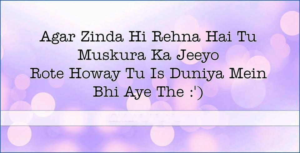 Short Status for Whatsapp in Hindi | Best Short Hindi Quotes